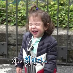 [포코잼] 슈돌 건후 건나블리네 스위스 이번주 '티저' 영상 짤 사진 왕창💚🏔🇨🇭 : 네이버 블로그 Cute Kids, Cute Babies, Superman Kids, Baby Park, Eden Park, Korean Babies, Little Ones, Haha, Baby Boy
