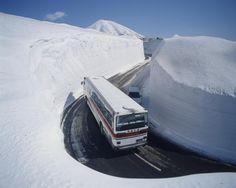 The World's Top 6 Snowiest Cities: Aomori City, Japan