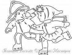 Christmas Paper, Handmade Christmas, Christmas Crafts, Christmas Window Decorations, Paper Decorations, Wood Carving Patterns, Paper Ornaments, Kirigami, Xmas Cards