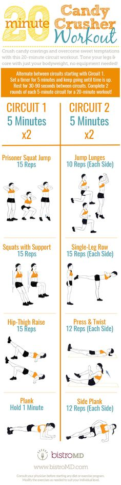 Quick, 20-minute workout that tones your legs & core. Crush cravings & get on track with this effective workout!