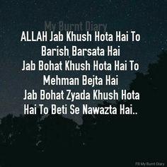 Sub han Allah Prophet Quotes, Imam Ali Quotes, Allah Quotes, Hindi Quotes, Islamic Inspirational Quotes, Religious Quotes, Islamic Quotes, Important Quotes, Islamic Messages
