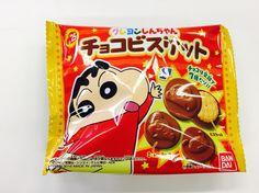 Kreyon Shin-Chan Choco Bisket(BANDAI)