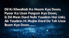 Shayari Hi Shayari: Dil Ki Khwahish Ko Naam Kya Doon