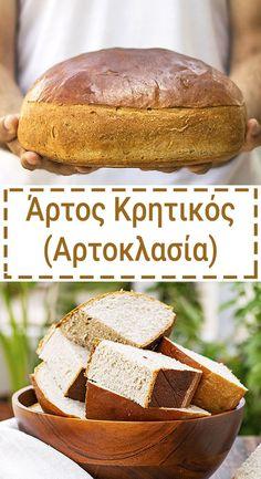 Άρτος Κρητικός (για Αρτοκλασία) Greek Bread, The Kitchen Food Network, Tasty Bread Recipe, Honey Chocolate, Unprocessed Food, How To Make Bread, Bread Making, Mediterranean Recipes, What To Cook