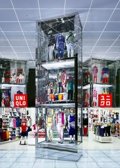 #Retail #display ~ Curiosity: Uniqlo Megastore, Japan - geometric facade