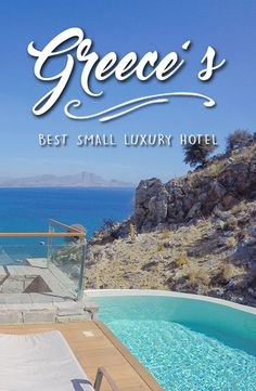 Lindos Blu - the BEST luxury hotel in Greece