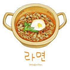 Paint by Korean artist: Xihanation Korean Illustration, Pinterest Instagram, Food Sketch, Watercolor Food, Food Painting, Food Drawing, Cuisines Design, Kitchen Art, Food Illustrations