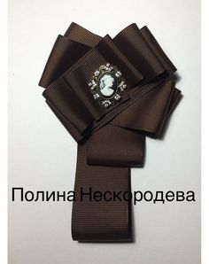 Brooches Handmade, Bracelet Watch, Projects To Try, Tie, House, Accessories, Ties, Watch, Haus