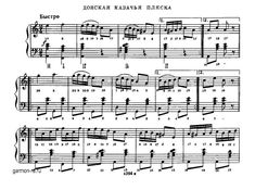 Д - Играй гармонь народная