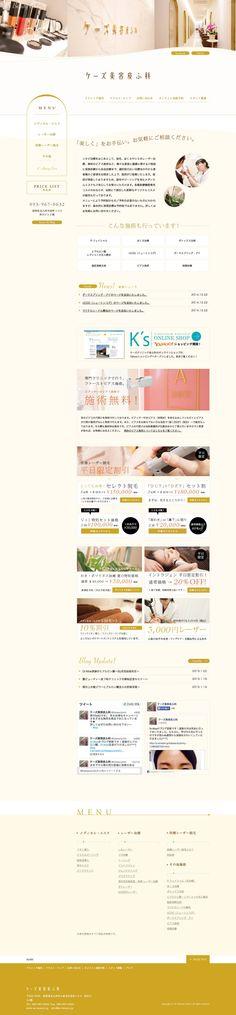 http://www.ks-beauty.jp/