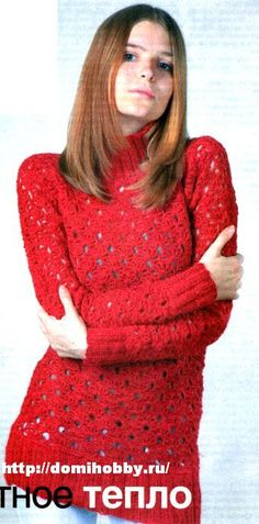 Вяжем крючком: Пуловер с узором ракушки