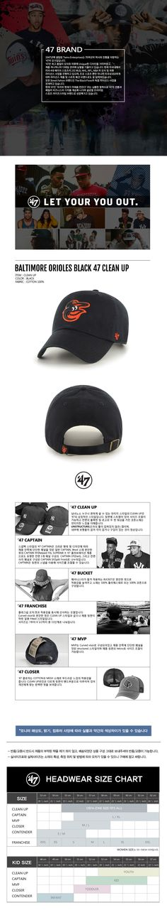 47브랜드(47 BRAND) [47brand] BALTIMORE ORIOLES BLACK 47 CLEAN UP /MLB모자