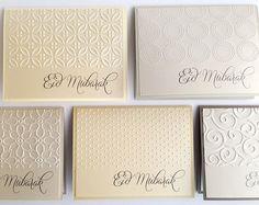 Set of 5 Eid Money Holders Eidi Eid Mubarak by PunchedwithLoveJuhi