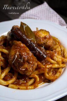 Seafood Recipes, Pasta Recipes, Chicken Recipes, Cooking Recipes, Easy Snacks, Easy Healthy Recipes, Easy Meals, Greek Cooking, Mediterranean Recipes