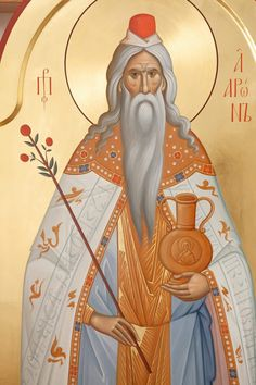 Byzantine Art, Old Testament, Orthodox Icons, Princess Zelda, Disney Princess, Christian Art, Religious Art, Disney Characters, Fictional Characters