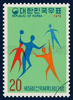 Postage Stamps to commemorate the 56th National athletic meet, handball, Sports, Green, Blue, Red, 1975 10 07, 제56회 전국체육대회 기념, 1975년 10월 7일, 982, 핸드볼, postage 우표