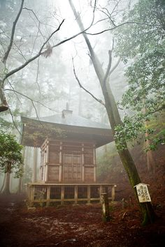 Kinpu Shrine, Yoshino, Nara, Japan 金峯神社 奈良  by Hakuei_Photo