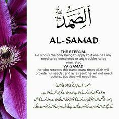 68 Al Samad (The Satisfier of All Needs)