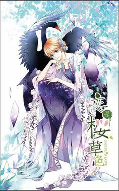 Love is Cherry Pink or Love is a Cherry Color manga Manga Anime, Manhwa Manga, Anime Angel, Anime Fairy, Anime Love Couple, Cute Anime Couples, Comics Love, A Silent Voice, Manga Love