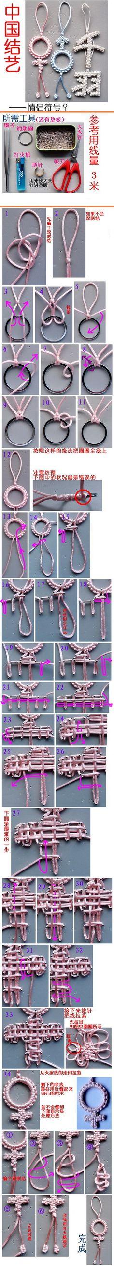 Chinese knot art