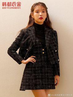 Iu Fashion, Kpop Fashion Outfits, Stage Outfits, Skirt Outfits, Korean Fashion, Cute Outfits, Fashion Design, Choi Seo Hee, Ulzzang Girl