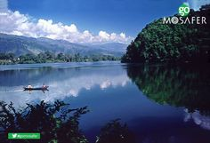 Discover the pristine beauty of the Phewa Lake in Nepal with #GoMosafer!