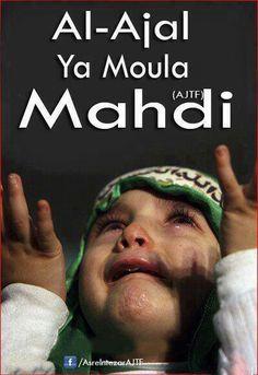 Ya Mahdi