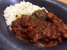 絶品 本格 お店超え チキンカレーの画像 Beer Recipes, Curry Recipes, Cooking Recipes, Japanese Rice Dishes, Japanese Noodles, Japanese Food, Tasty Dishes, Food Dishes, Curry Stew