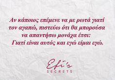 Μπορείτε να δείτε περισσότερα quotes και στην ιστοσελίδα μας http://efisecrets.gr/category/%cf%88%cf%85%cf%87%ce%b1%ce%b3%cf%89%ce%b3%ce%b9%ce%b1/quotes/