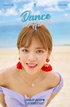 TWICE's Momo, Nayeon, and Jungyeon enjoy a beach day in more 'Dance the Night Away' teaser images Nayeon, K Pop, Kpop Girl Groups, Korean Girl Groups, Kpop Girls, Twice Jungyeon, Twice Kpop, Twice Members Profile, Twice Album