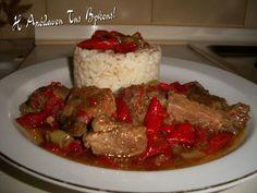 Χοιρινό με πιπεριές και μπύρα Beef, Chicken, Food, Meat, Meals, Ox, Yemek, Buffalo Chicken, Eten