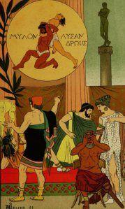 Georg Ebers – La Hija del rey de Egipto, ilustración de Arturo Mélida (1881)