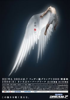 Great Dream Poster