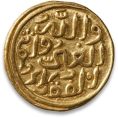 Dynasty The Sultans of Delhi – Tughluqid Line, AD Gold And Silver Coins, Islamic Art, Stamp, Indian, Education, History, Retro, Logos, Travel