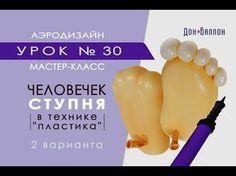 """Sofia the first"" from balloons / София из воздушных шаров - YouTube"