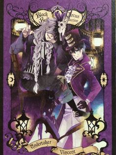 (Black Butler) Kuroshitsuji: Book of circus - Animate limited tokuten cards vol. 2-5 - Undertaker & Vincent