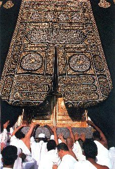 Ka'ba- The Ka'ba is a big stone structure, that lies at the heart of Al Masjid Al Haram. The Ka'ba is the holiest buliding for Muslims. Everyday more than a billion Muslims face it and pray. The Qu'ran states that Prophet Abraham and his son Ishameel were the true founders.