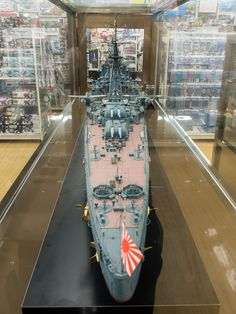 Japanese cruiser Takao 1/100 scale