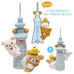 New Rilakkuma plushes for Tokyo Skytree -- April 2015 o(^▽^)o