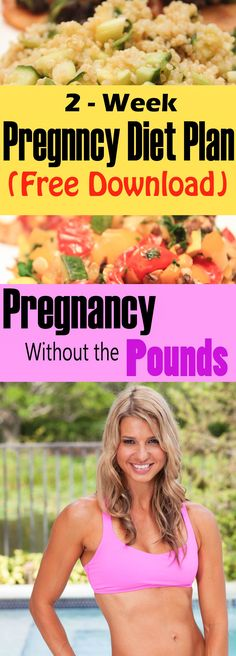 Pregnancy diet plan to help you not gain a ton of weight during pregnancy. Easy to make recipes, delicious and super healthy.