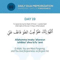 Day 19 – Welcome to Ramadan 2019 Dua For Ramadan, Ramadan Prayer, Islam Ramadan, Ramadan Mubarak, Ramadan Wishes, Islamic Inspirational Quotes, Religious Quotes, Islamic Quotes, Islamic Prayer