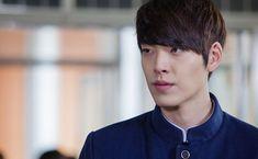 """School 2013's"" Kim Woo Bin Wants to Work with Shin Min Ah"