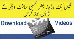 download-facebook-videos-without-software