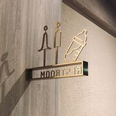 Wayfinding signages design - Xintiandi Plaza Hotel Signage, Office Signage, Wayfinding Signage, Toilet Signs, Sign Display, Directional Signs, Cool Lettering, Signage Design, Environmental Graphics