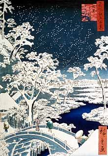 Utagawa Hiroshige, One Hundred Views of Edo: Meguro Drum Bridge and Sunset Hill, 1857, Woodblock print