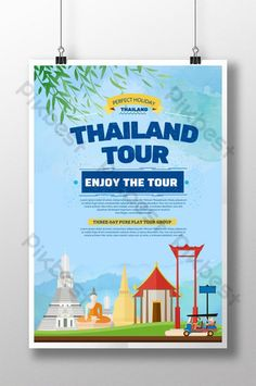 Tourism Day, Tourism Poster, Thailand Tourism, Campaign Posters, Simple Poster, Powerpoint Word, Sign Design, Templates, Free