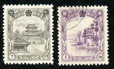1936 Manchukuo