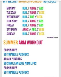 ☀️Summer Workout☀️