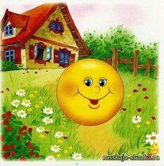 Emoticon, Emoji, Frizz Free Hair, Romantic Pictures, Smiley, Tweety, Pikachu, Fantasy, Illustration