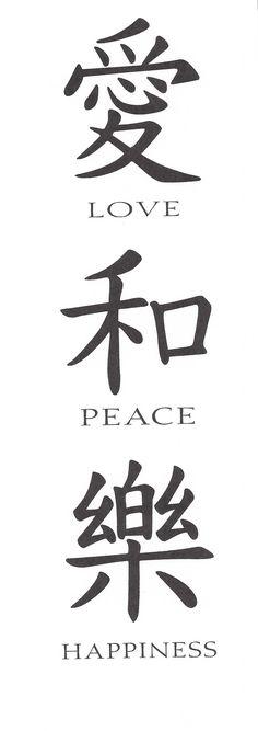 Tattoo designs ideas draw symbols 40 ideas for 2019 Chinese Symbol Tattoos, Japanese Tattoo Symbols, Japanese Symbol, Japanese Tattoo Designs, Chinese Writing Tattoos, Tattoo Japanese, Japanese Kanji, Peace Tattoos, Body Art Tattoos